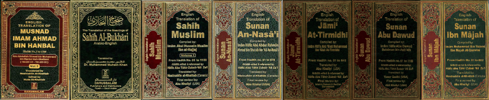 Qur'aan and Sunnah